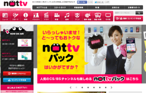 nottv4